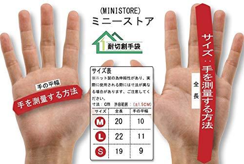 『軍手 防刃 防刃手袋 作業用 手袋 作業グローブ 切れない手袋 耐切創手袋』の6枚目の画像