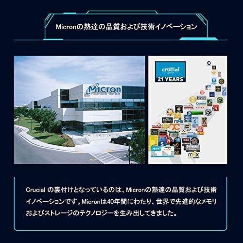 『Crucial クルーシャル SSD 240GB BX500 SATA3 内蔵2.5インチ 7mm CT240BX500SSD1【3年保証】 [並行輸入品]』の8枚目の画像