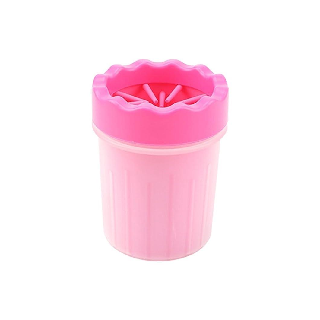 暗い特別な常識【Tona】ペット用品 足洗いカップ 犬の爪クリーナー シリカゲル 犬 猫 便利 軽い 安全 ブラシ マッサージ 柔軟 携帯便利 肉球保護 ピンク