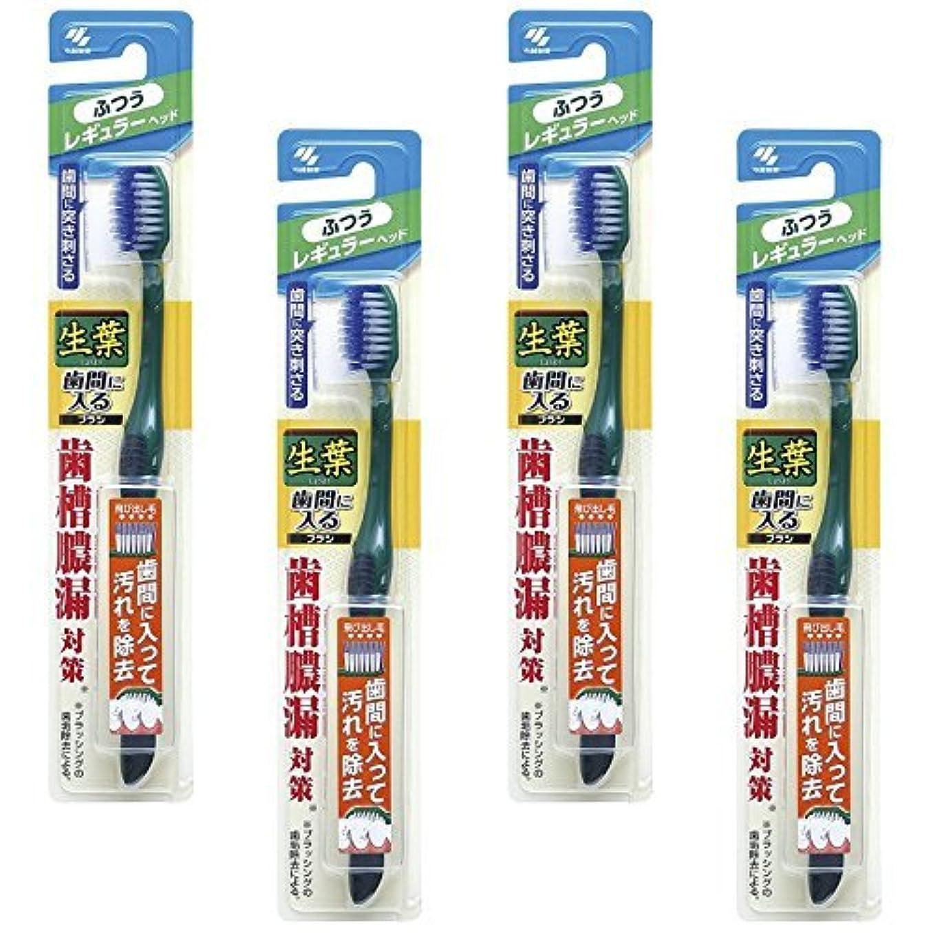必須急行するケイ素【まとめ買い】生葉(しょうよう)歯間に入るブラシ 歯ブラシ レギュラー ふつう ×4個