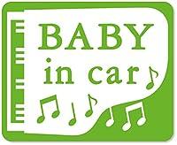 imoninn BABY in car ステッカー 【マグネットタイプ】 No.42 ピアノ (黄緑色)