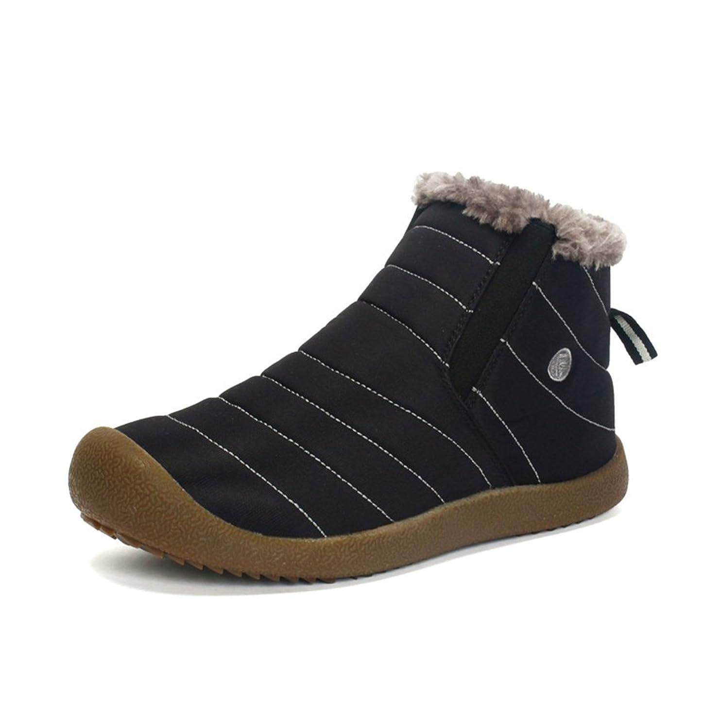 メタリック大宇宙乱気流[サニーサニー] Amazonスノーブーツ レディース メンズ ショートブーツ 大きいサイズ 厚底 ボア付き 防寒 防水 防滑 保暖 裏起毛 ムートンブーツ ウィンターブーツ 冬用 カジュアル 綿靴 雪靴 歩きやすい 通学 通勤用
