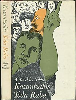 Hardcover Toda Raba Book