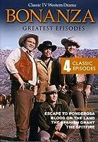Greatest Episodes [DVD] [Import]