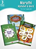 Nurture Marathi Language Learning Book for Kids   Practice Marathi Alphabet / Mulakshare, Words / Shabd Olakh, Barakhadi and Aksharlekhan   3 to 7 Year Old Children   Pack of 3 Books