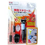 リリーフ(RELIEF) 発泡スチロールカッター RHC-5V 87010