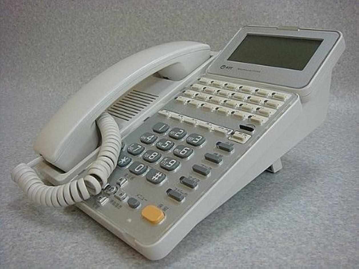 不道徳債務代わりにGX-(24)RECSTEL-(2)(W) NTT αGX 24ボタン録音スター電話機 [オフィス用品] ビジネスフォン [オフィス用品] [オフィス用品]