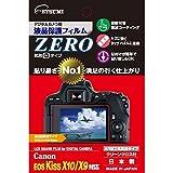 エツミ デジタルカメラ用液晶保護フィルムZERO Canon EOS kiss X10/X9対応 VE-7359