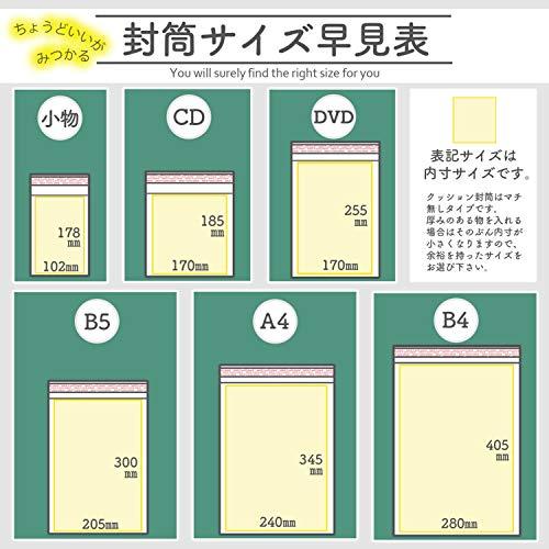 アイ・エスクッション封筒CDサイズ対応100枚CE-CD-100