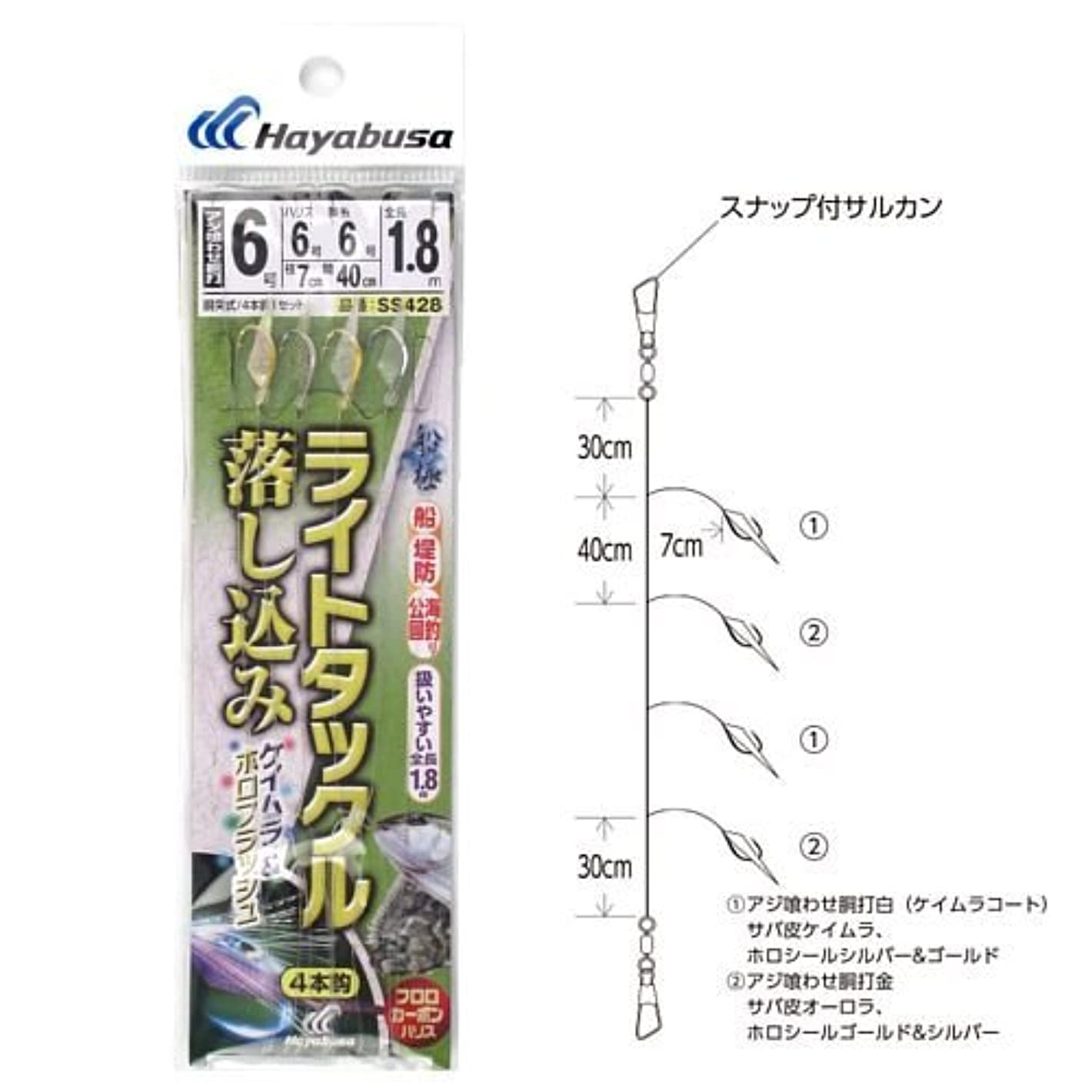 機関車観点測定ハヤブサ(Hayabusa) 船極喰わせサビキ ライトタックル 落し込み ケイムラ&ホロフラッシュ4本 SS428 6-6-6
