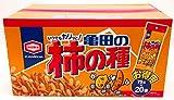 亀田の柿の種 1500g(75g×20袋)