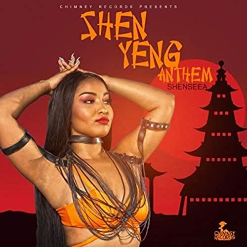 Sheng Yeng Anthem [Clean]