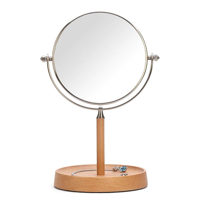 暗黙作者隔離する木製の卓上鏡、シンプルなデスクトップフリップミラー、HD両面化粧鏡、楽屋の寮で使用
