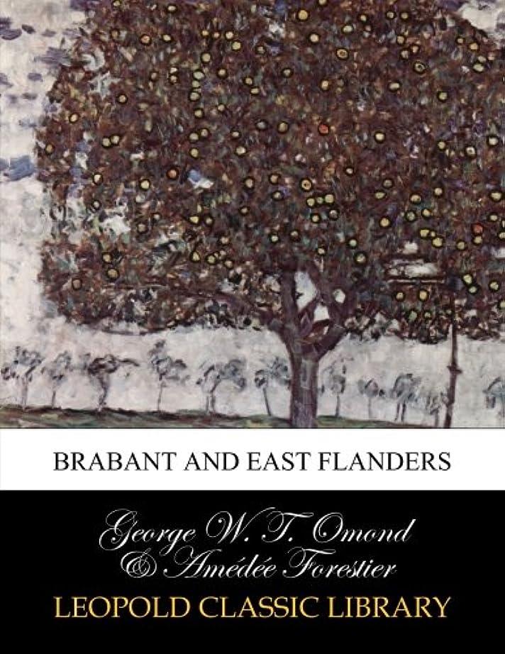 逃れるジム有利Brabant and East Flanders