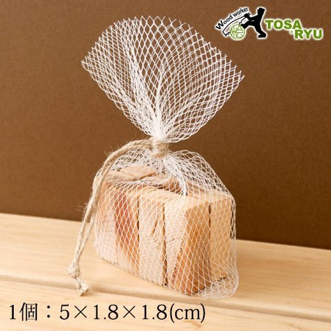 補償溶けた宙返り土佐龍アロマブロックメッシュ袋入り高知県の工芸品Bath additive of cypress, Kochi craft
