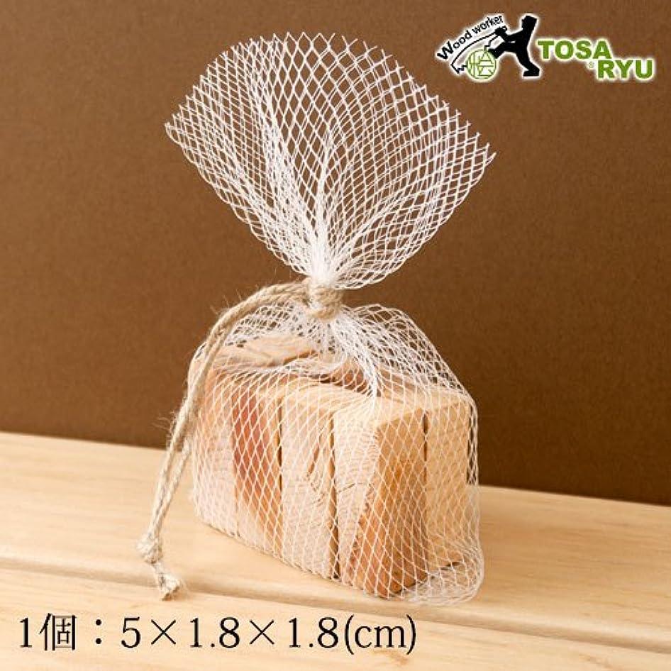 ディレイ略すスペース土佐龍アロマブロックメッシュ袋入り高知県の工芸品Bath additive of cypress, Kochi craft