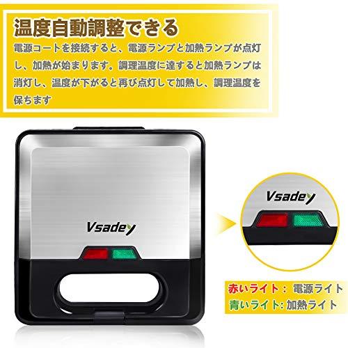 ホットサンドメーカー Vsadey 3in1 着脱式 6枚プレート バウルー ダブル 耳を切る必要 お手入れ簡単 マルチサンドメーカー ワッフルメーカー