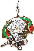 Ichiban Kuji Fate Grand Order Fate Kengou Issen Miyamoto Musashi F Award Lancer Joan of Arc Alter Santa Lily Rubber strap