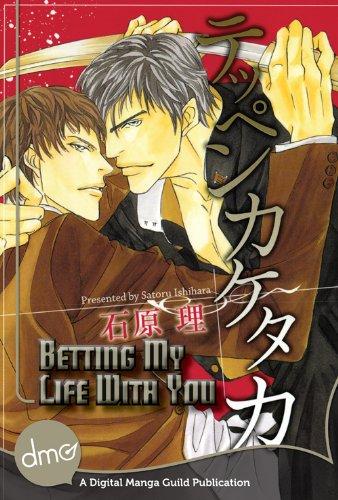 Betting My Life With You (Yaoi Manga) (English Edition)