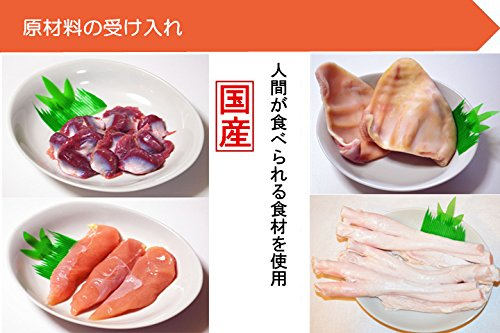 ペットアンドホーム『手作り秋鮭ジャーキー125g』