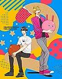 うらみちお兄さん vol.2[Blu-ray/ブルーレイ]