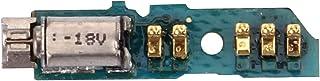 محرك اهتزاز YKDY لسوني إكسبيريا S / LT26 / LT26i
