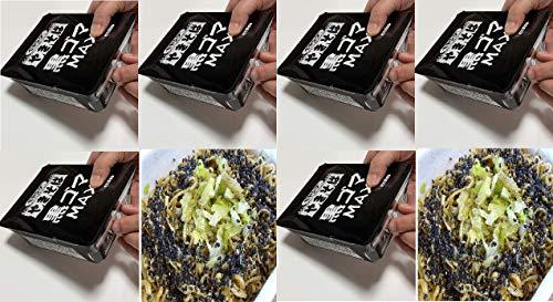 コンビニー限定 2020年6月新発売 ペヤング PEYOUNG やきそば 黒ゴマMAX 熱湯3分 即席カップめん 125gx6個 食べ試しセット ラーメン 麺 黒ゴマ