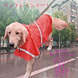 Shengshou ペットレインコート 犬用 レインコート 犬用ポンチョ 梅雨対策 雨具 雨の日 防水服 帽子付き 屋外防水 通気性よい 軽量 お散歩/お出かけ 調整可能 着脱簡単 汚れ防止 レインコートジャケット 小型犬/中型犬/大型犬 (レッド)