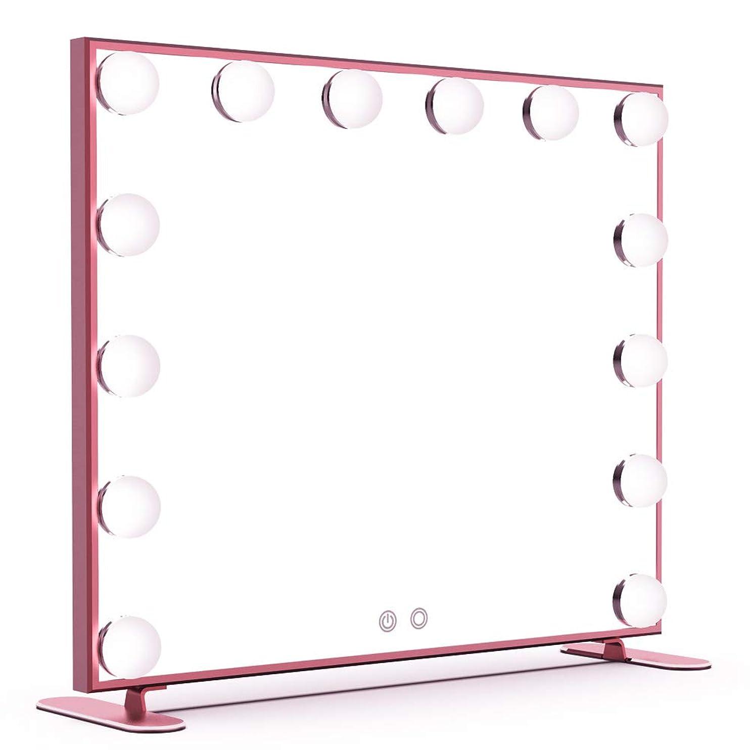 ランタンブルゴーニュくしゃみWonstart 女優ミラー 化粧鏡 ハリウッドスタイル 14個LED電球付き 暖色?寒色 2色ライトモード 明るさ調節可能 女優ライト 卓上 LEDミラー ドレッサー/化粧台適用(ピンク)