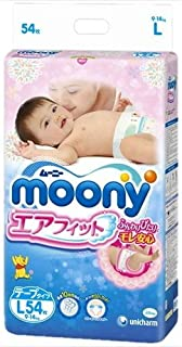 Japanese Soft Diapers - Nappies NEW Moony Air Fit, Irritation Free, for Extra Sensitive Skin, Leaks Free (Large)