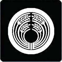 家紋 捺印マット 丸に変わり抱き稲紋 11cm x 11cm KN11-0774W 白紋