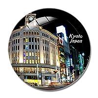 日本銀座東京冷蔵庫マグネットホワイトボードマグネットオフィスキッチンデコレーション