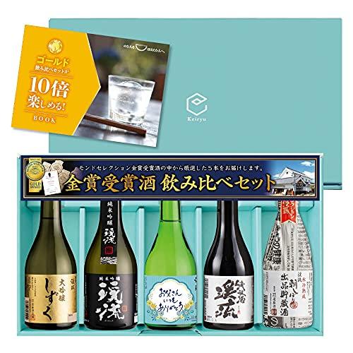 父の日 お酒 の プレゼント 日本酒 詰合せ ギフト セット 日本酒 飲み比べセット ゴールド 300ml ✕ 5本