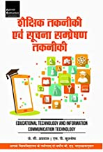 Amazon in: J  C  Agarwal: Books
