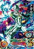スーパードラゴンボールヒーローズ BM7-033 メタルクウラ SR