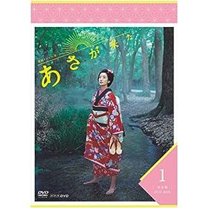 """連続テレビ小説 あさが来た 完全版 DVDBOX1"""""""