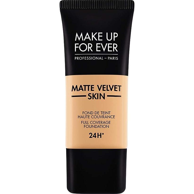 冷酷な尽きる従者[MAKE UP FOR EVER] これまでマットベルベットの皮膚のフルカバレッジ基礎30ミリリットルのY315を補う - 砂 - MAKE UP FOR EVER Matte Velvet Skin Full Coverage Foundation 30ml Y315 - Sand [並行輸入品]