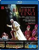 ベルトルト・ゴルトシュミット(1903-1996):歌劇≪ベアトリーチェ・チェンチ≫全3幕