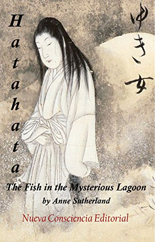 Hatahata - Fish in the Mysterious Lagoon (English Edition)