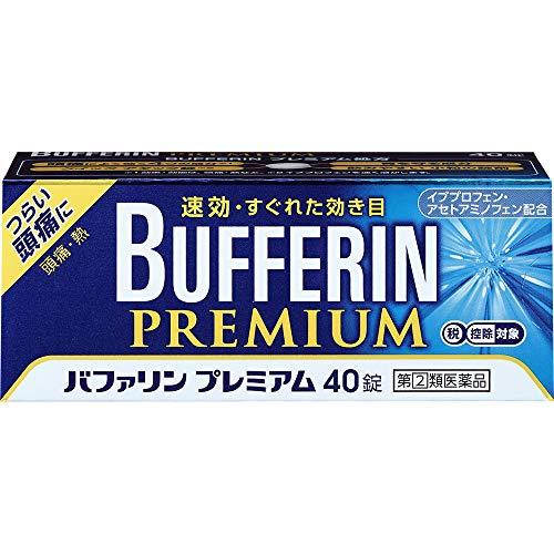 【指定第2類医薬品】バファリンプレミアム 40錠 ※セルフメディケーション税制対象商品