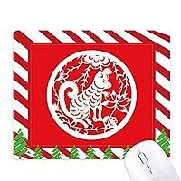 中国の十二宮動物紙犬芸術カット ゴムクリスマスキャンディマウスパッド