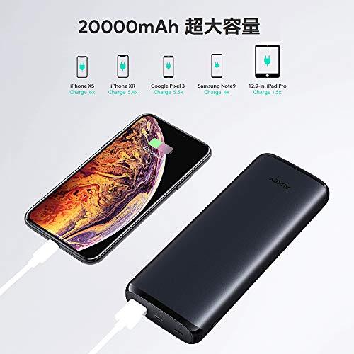 51xIGXZAanL-20000mAhモバイルバッテリー「AUKEY PB-Y23」がアマゾンで限定41%オフセール[PR]