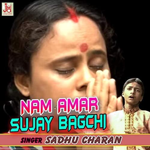 Sadhu Charan