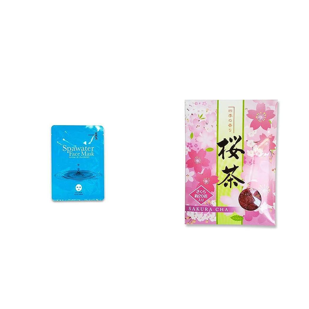 [2点セット] ひのき炭黒泉 スパウォーターフェイスマスク(18ml×3枚入)?桜茶(40g)