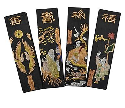 Chinese Calligraphy / Sumi Drawing / Kanji Hui Mo Inkstick SMT01