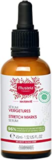 Mustela MATERNIITÉ serum vergetures 45 ml 45 g
