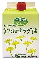 オーサワジャパン なたねサラダ油 600g ×10セット