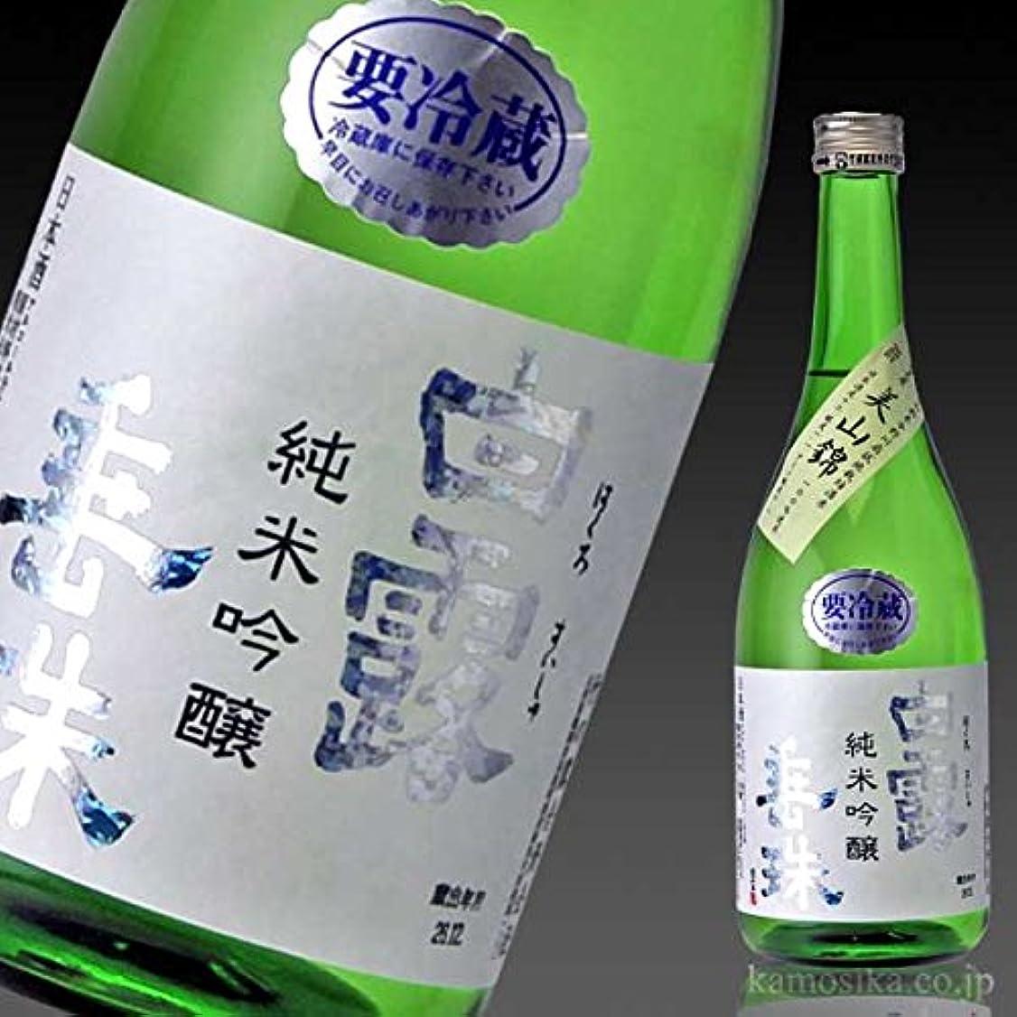 動物ロデオ慎重白露垂珠 純米吟醸 美山錦55 720ml (はくろすいしゅ)