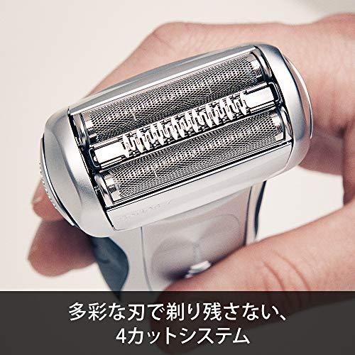 【洗浄器付き】ブラウンメンズ電気シェーバーシリーズ77898cc-Pブラック