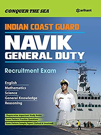 Indian Coast Guard Navik General Duty Guide 2019